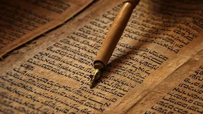 Reading Hebrew scroll