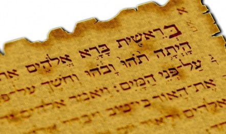 Hebrew scroll